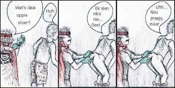 skande3c