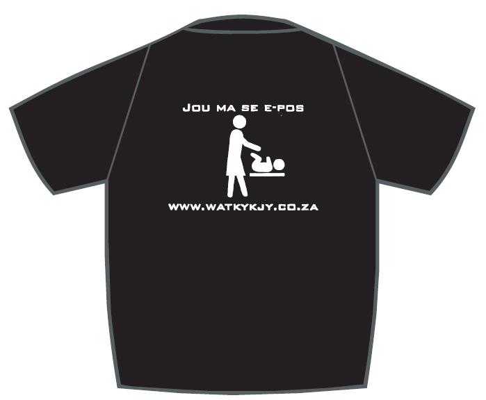 epos-shirt