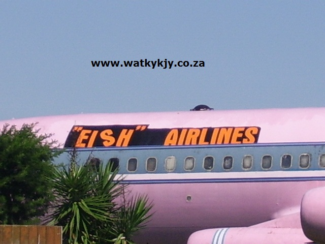 eish airlines3