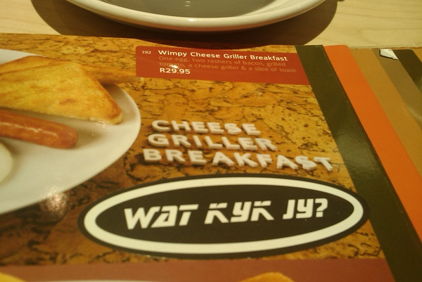 watkykjy wimpy menu