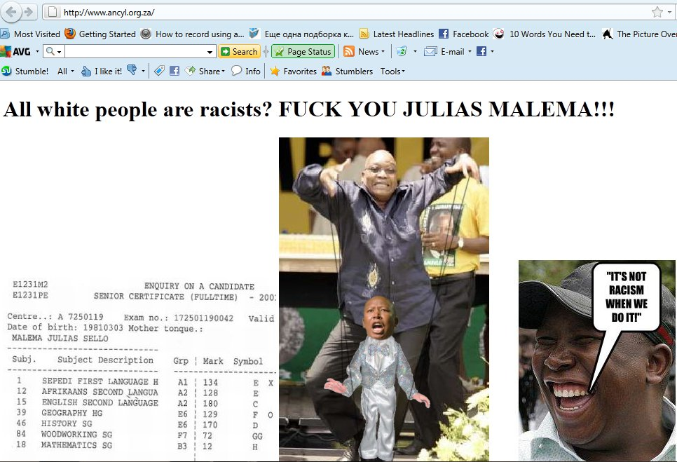 ancyl hacked