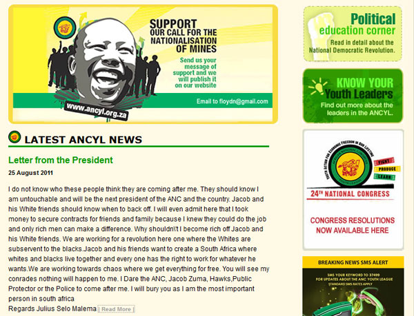 ancyl-website-hacked