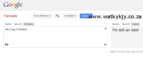 bloubul google translate fail