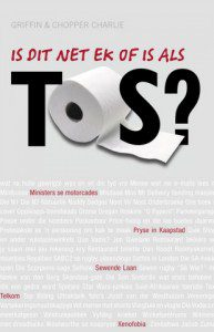 tos cover