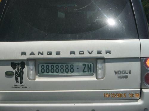 strange rover
