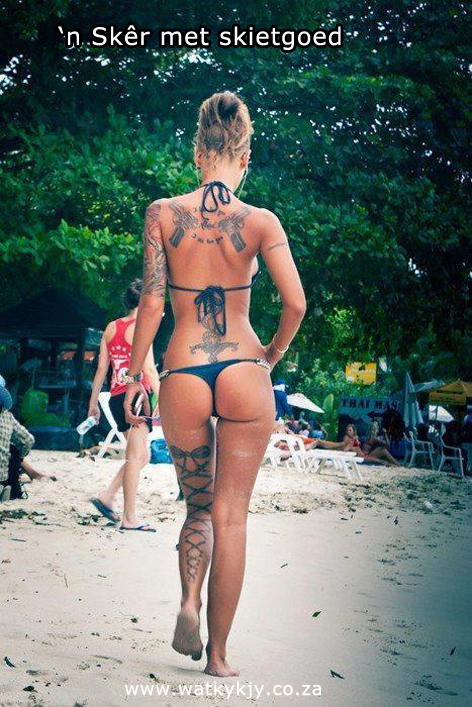 warm-tattoo-sker