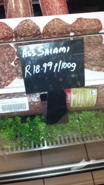 ass salami