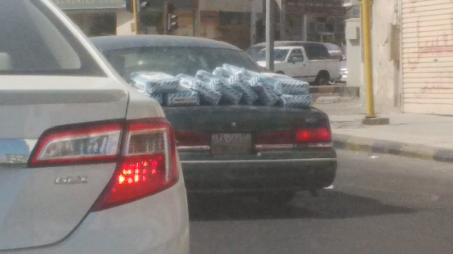 saudi-boot
