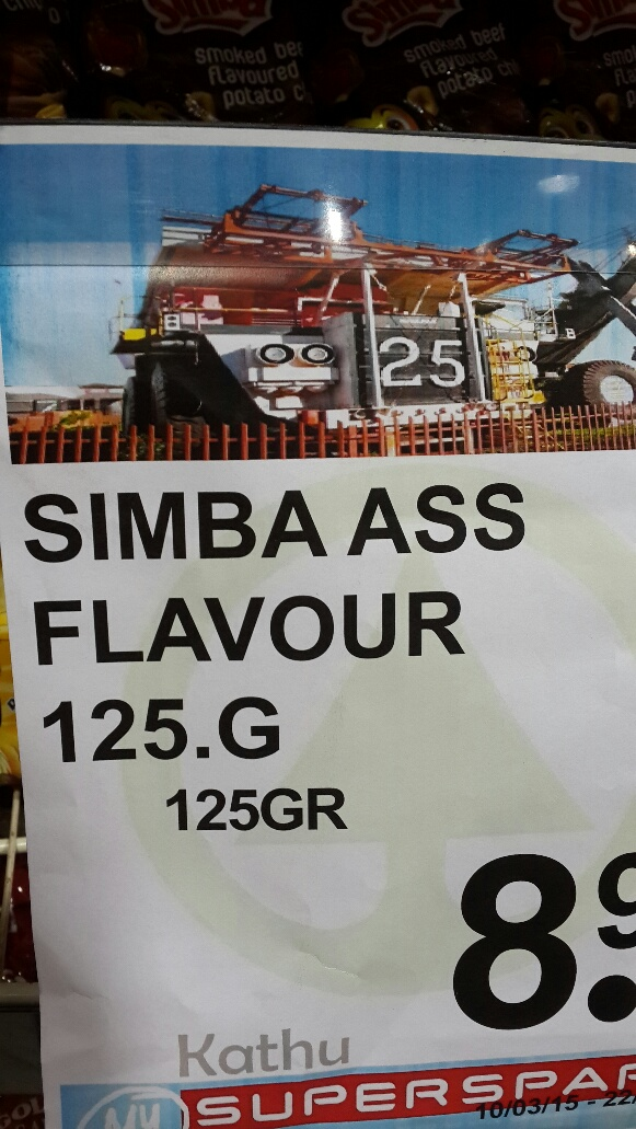 simba hol flavour chips