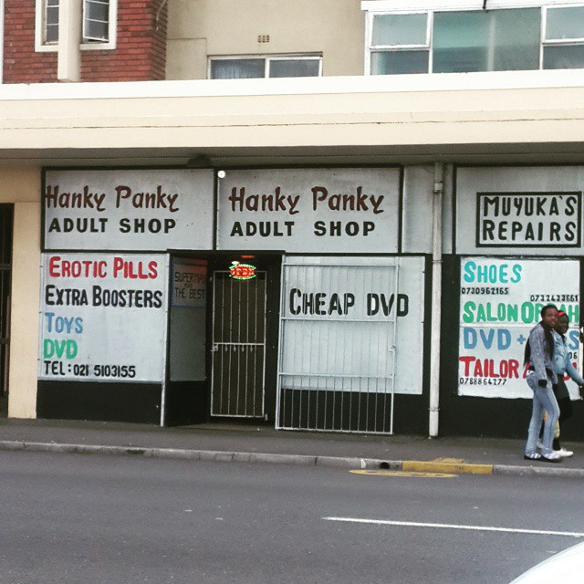 hanky panky next to oprah hair salon - martin