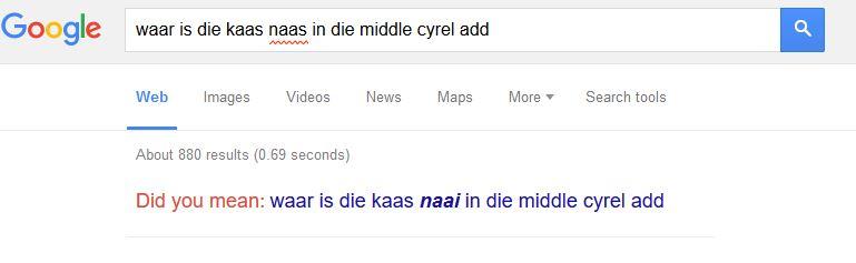 kaas_naas