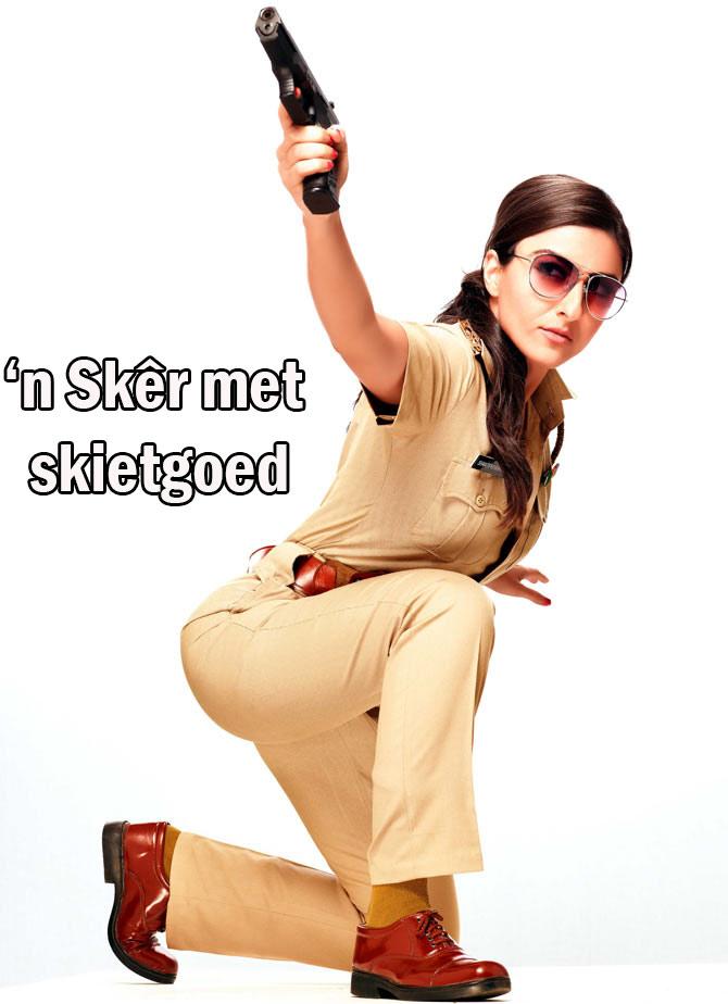 watkykjy skietgoed old school cop