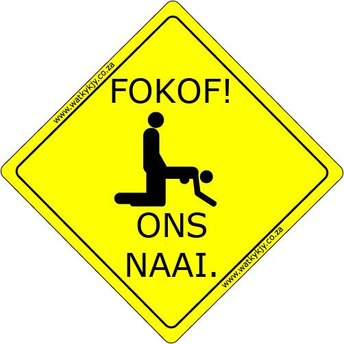 fokof_ons_naai1