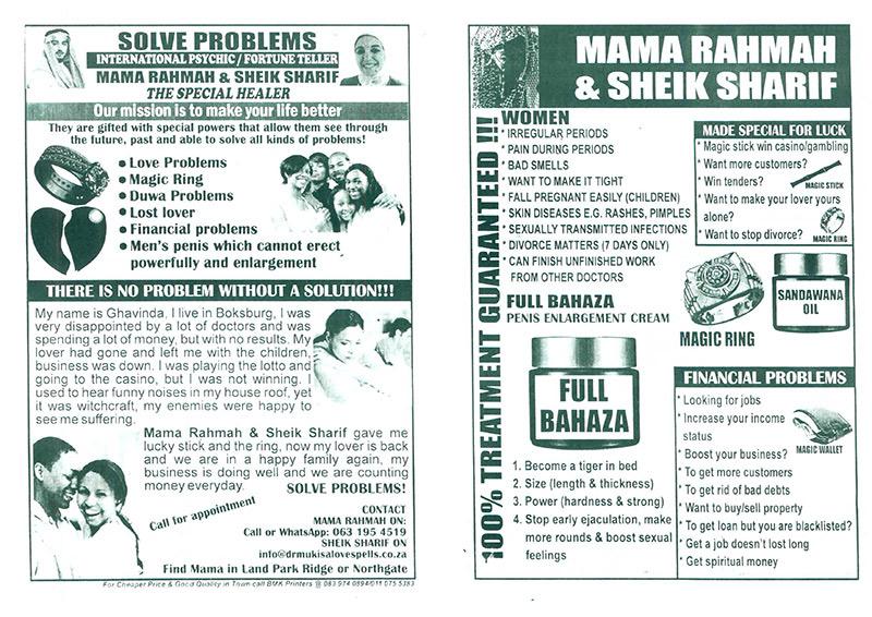 Mama-Rahmahs-Full-Bahaza-1