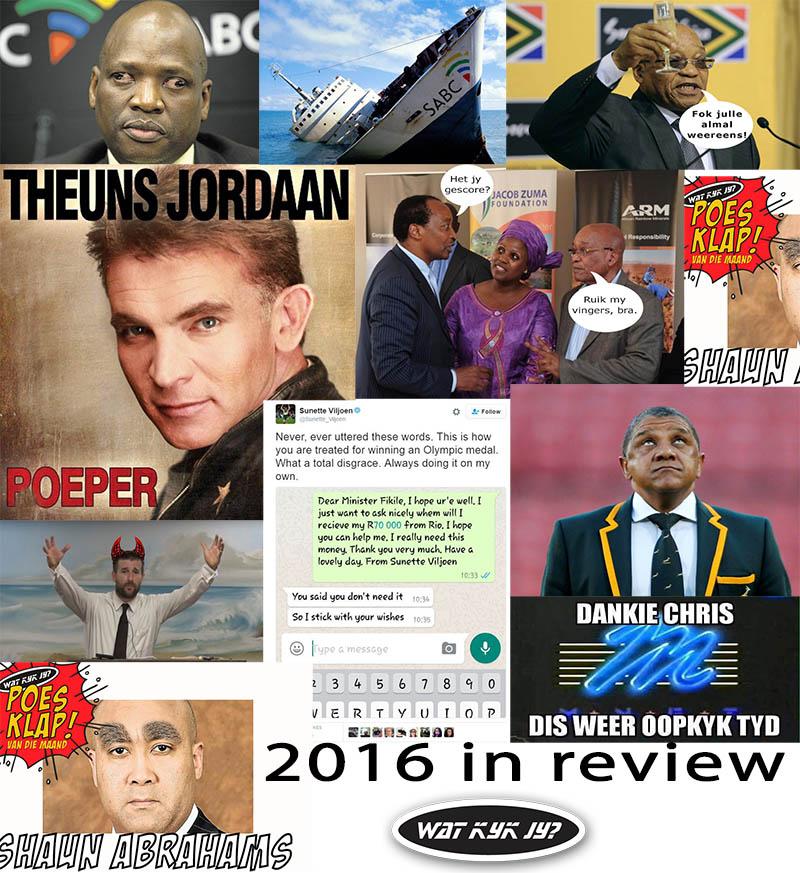 watkykjy-2016-in-review